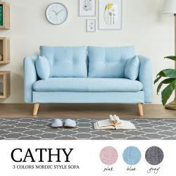 H&D 凱西北歐風拉扣造型雙人沙發-3色