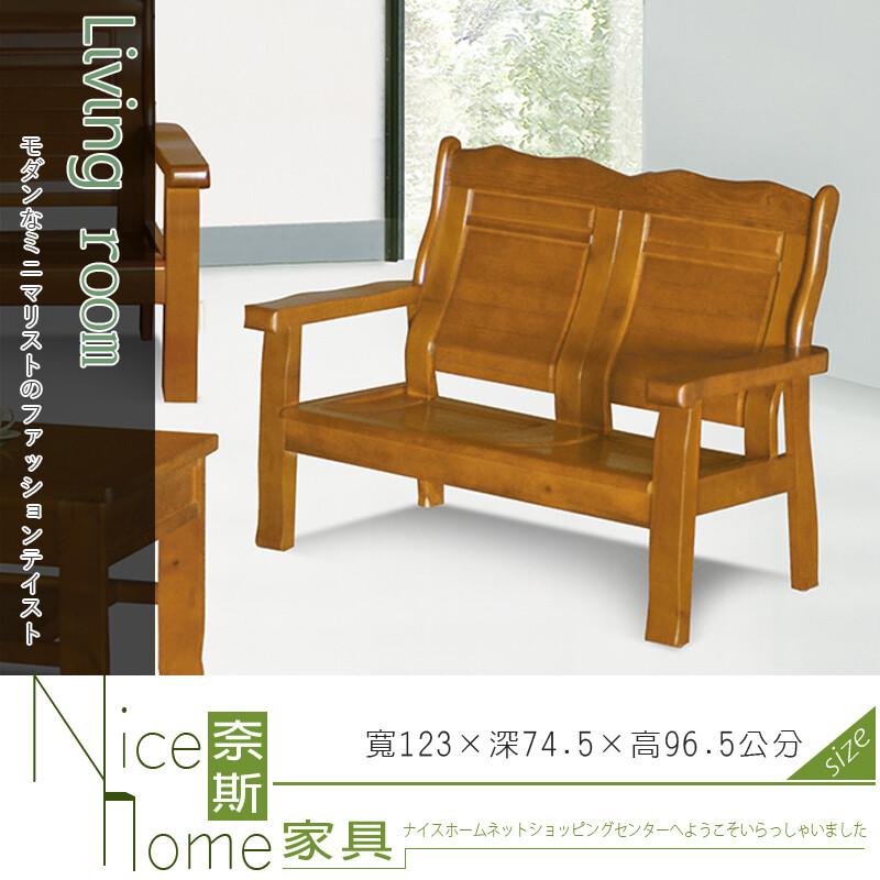 奈斯家具nice295-3-hv 320型柚木色組椅/雙人椅