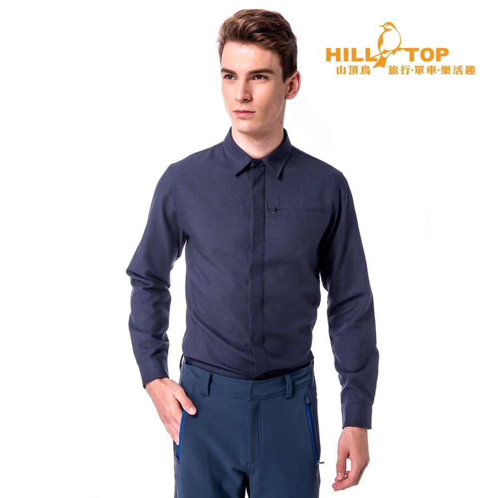 【hilltop山頂鳥】男款吸濕保暖長襯衫C05M21靛藍