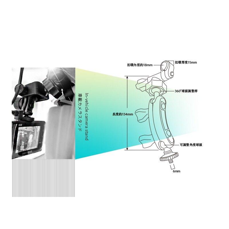 【A08 螺絲型-長軸】後視鏡扣環支架 01-07年altis專用 小蟻 yi 運動攝影機 運動相機 行車記錄儀2.7k