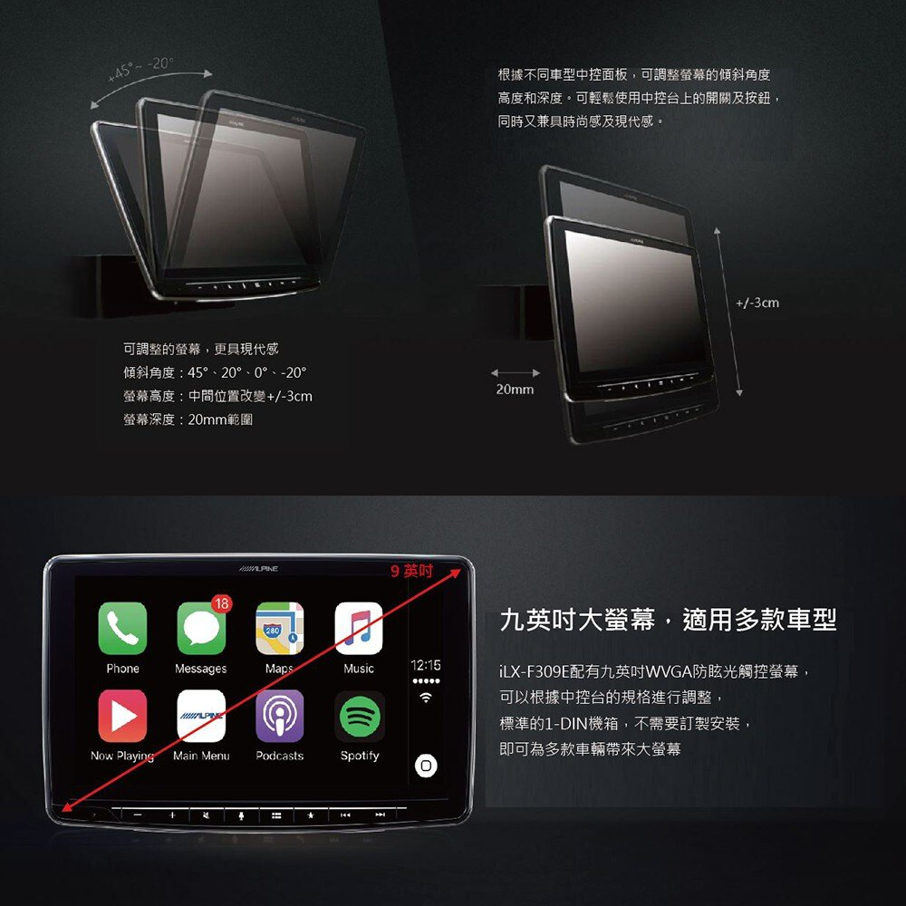 BuBu車用品│ALPINE【iLX-F309E】9吋多媒體車用主機 carplay android auto系統授權