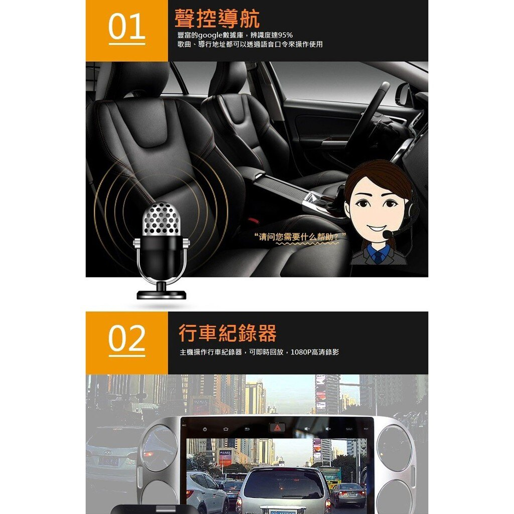 BuBu車用品【9吋安卓專用主機 觸控螢幕】現代 Elantra Google導航 KKbox youtube