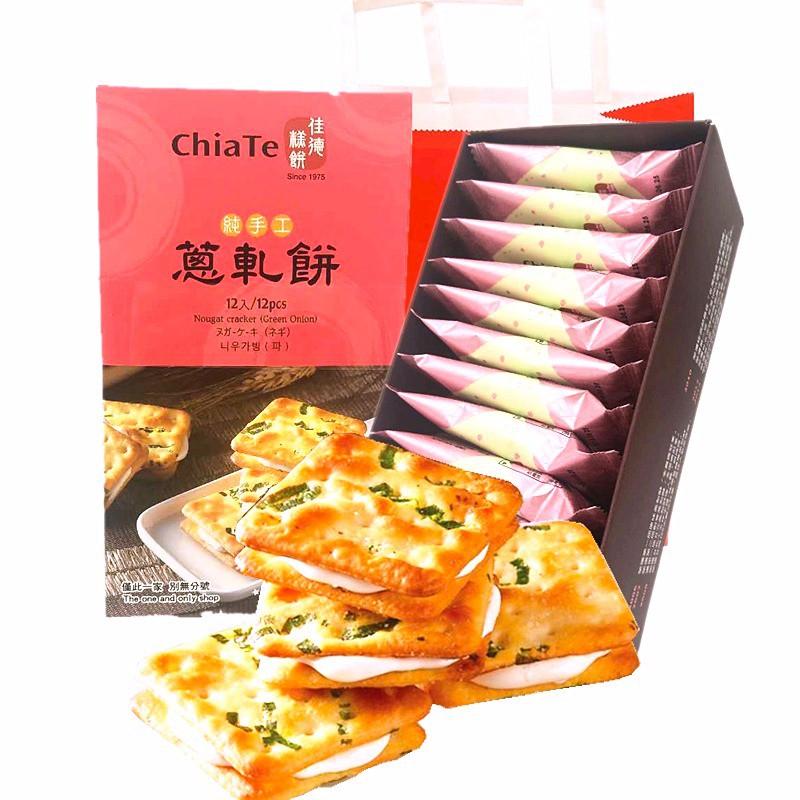 【佳德糕餅】蔥軋餅(12入/盒) 下單即購 新鮮蔥軋餅