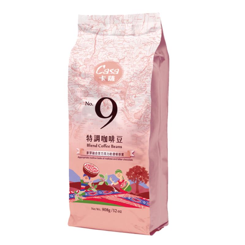 卡薩No.9特調咖啡豆-908g