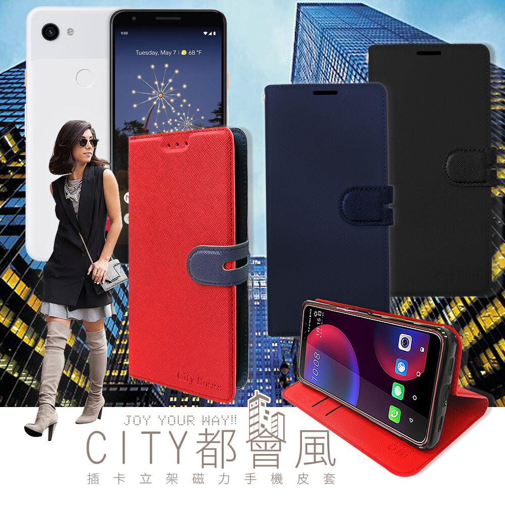 city都會風google pixel 3a xl 插卡立架磁力手機皮套 有吊飾孔 側翻式皮套