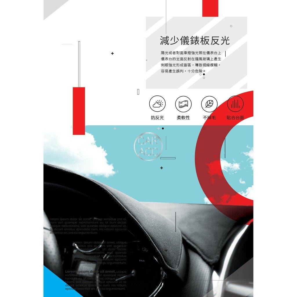 8An【尊爵黑 麂皮絨避光墊】台灣製 適用於 日產 Super sentra x-trail JUKE Livina