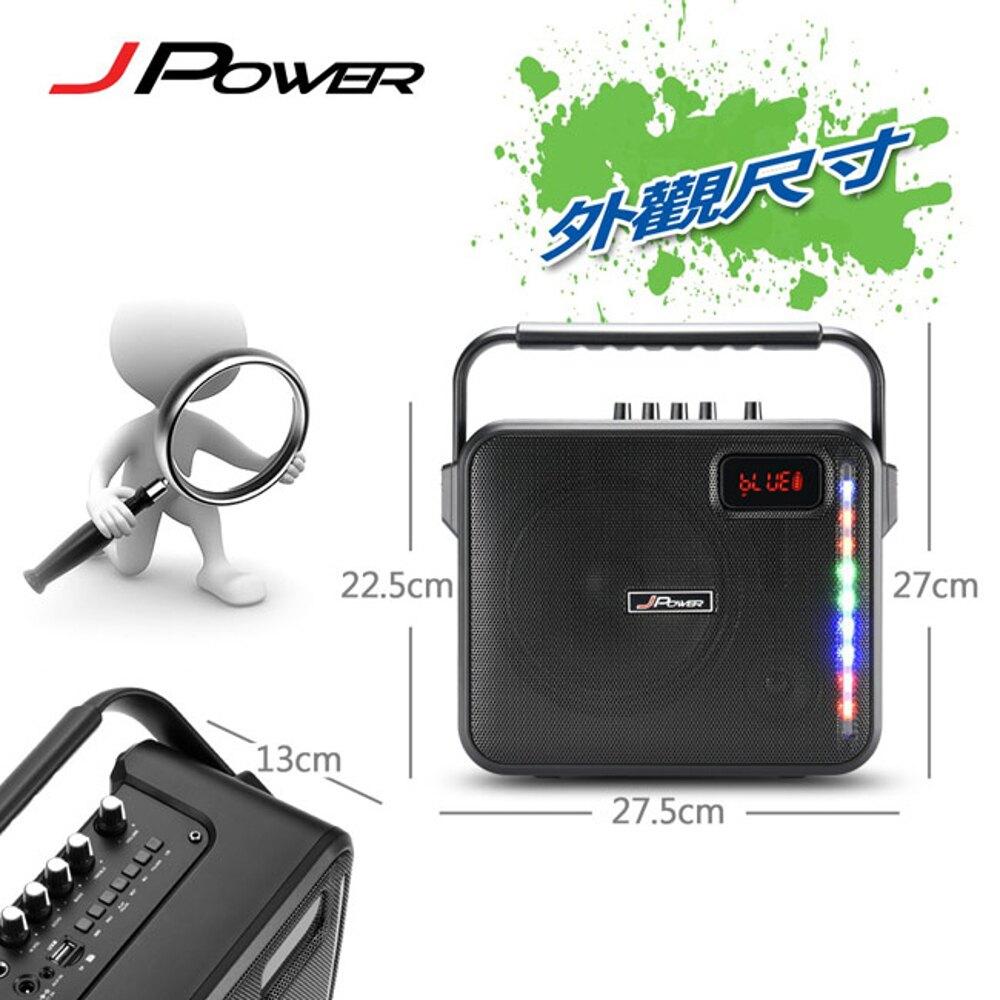 【現貨】震天雷 J POWER 6.5吋 行動KTV 藍牙連接 行動喇叭 麥克風 無線話筒 蘋果安卓通用