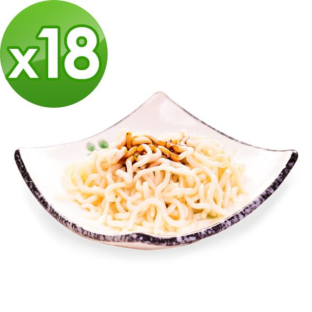 樂活e棧 低卡蒟蒻麵 燕麥拉麵+4醬任選 共18份