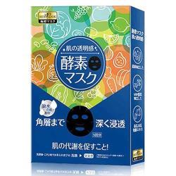 Sexy Look 極酵保濕面膜(4片/盒)