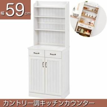 キッチンカウンター 食器棚 スパイスラック 木製収納家具 収納棚 幅60cm