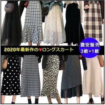 韓国ファッションチェックスカートロングスカートプリーツスカートスカートミニスカートトレンドに左右されることなくオールシー