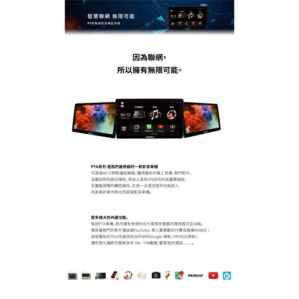 M1k 飛鳥【9吋聯網多媒體安卓機】豐田 17年-Sienta 導航 線上影音 Youtube KKBOX 台灣製