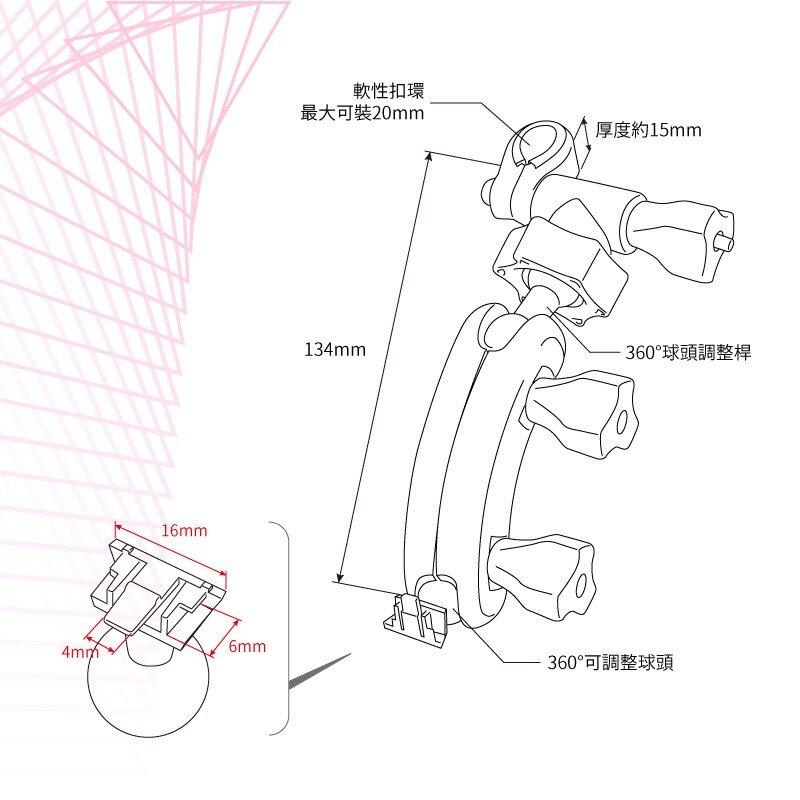 W21【倒角型-小山型】後視鏡扣環支架 適用於 攝錄王 Z1+ FLYTEC F355 行走天下 N8 路易視
