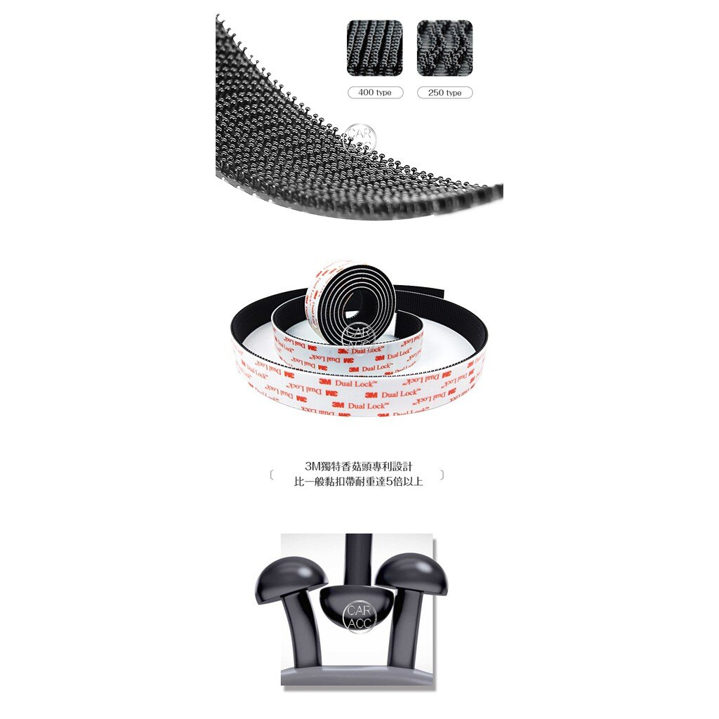 DY57【3M 超黏子母扣 50cm】250型 400型 對扣黏貼式 高溫 抗低溫 機車行車記錄器最佳配備