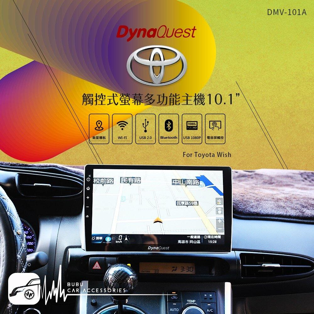 BuBu車用品【DynaQuest 10.1吋】豐田 Wish 大螢幕 音質佳 安卓機 8核 4K影片 DMV-101A