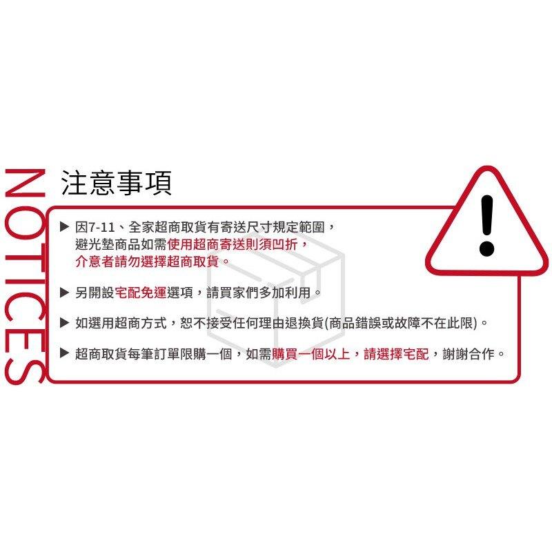 8Az【菱格紋避光墊】適用於 Luxgen 納智捷 MPV7 SUV7 SEDAN5 U7 U6 S3 台灣製