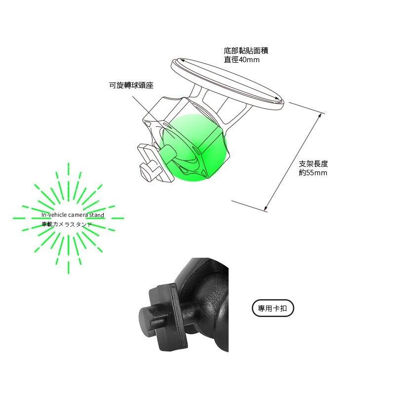 3E02【3M黏貼式支架-柱型】 聲寶 MDR-S20C MDR-SE12W 全視線 T7 T3 Z6 愛國者:J100