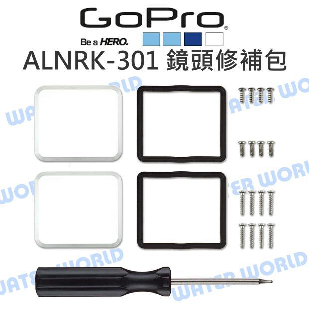 【中壢NOVA-水世界】GoPro HERO3+ 3 HERO4 60米 潛水盒鏡頭修護包 ALNRK-301