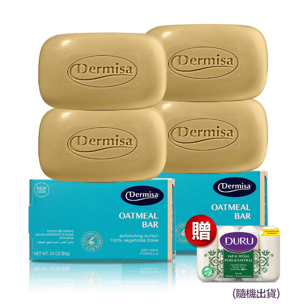 【美國Dermisa】去角質燕麥皂