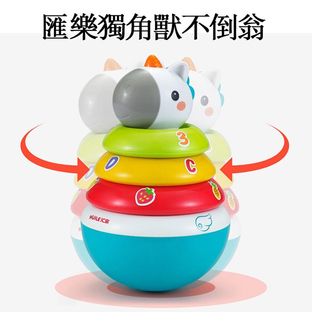 gct玩具嚴選匯樂獨角獸不倒翁 滿足不同年齡層寶寶