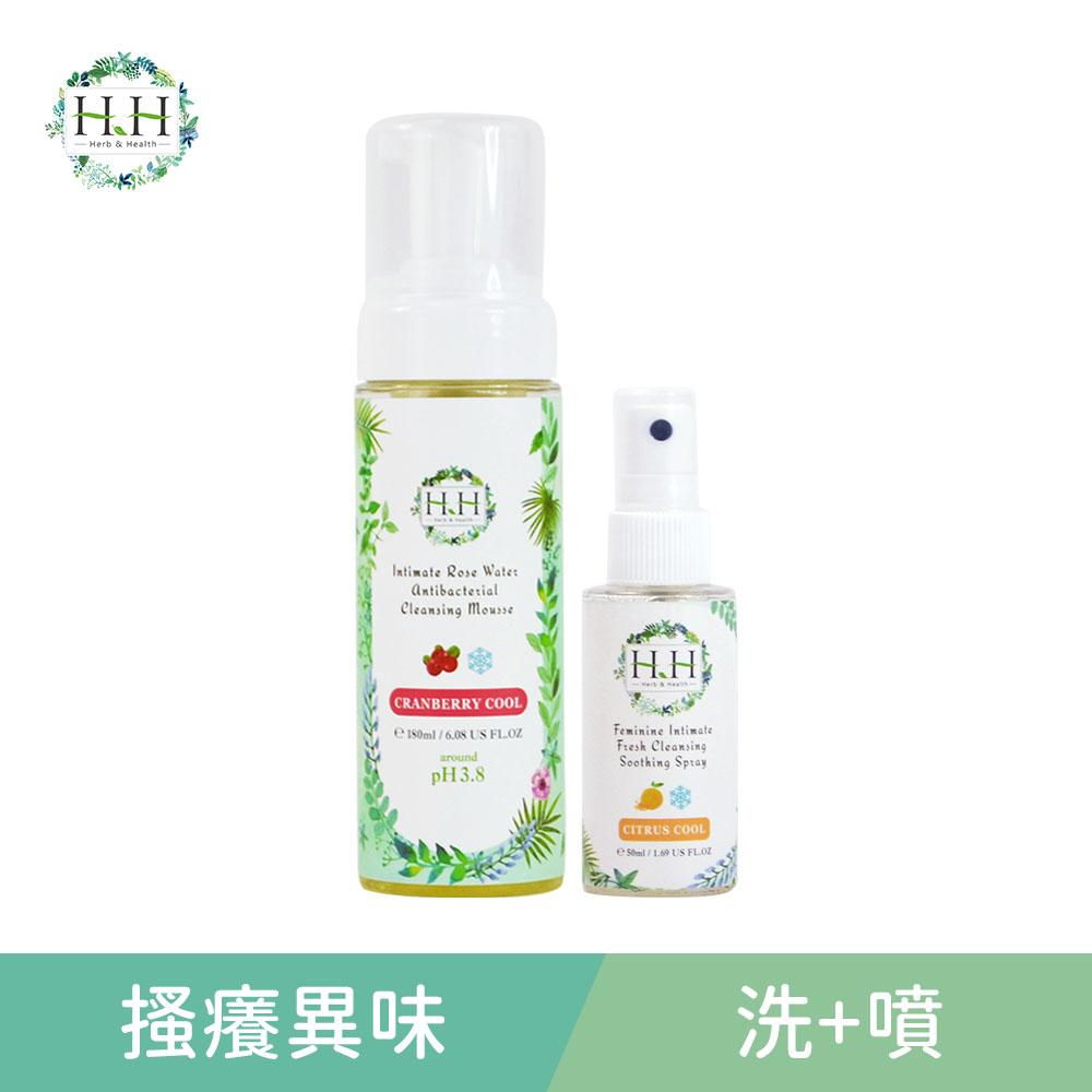 【missyshop】HH抗菌防護二入組-HH私密玫瑰純露抗菌潔淨慕斯+舒緩噴霧