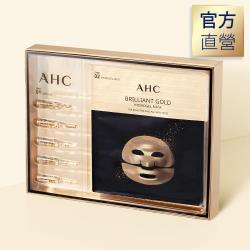 官方直營 AHC 黃金蠶絲蛋白安瓶面膜 31.5g*5片/盒*2入
