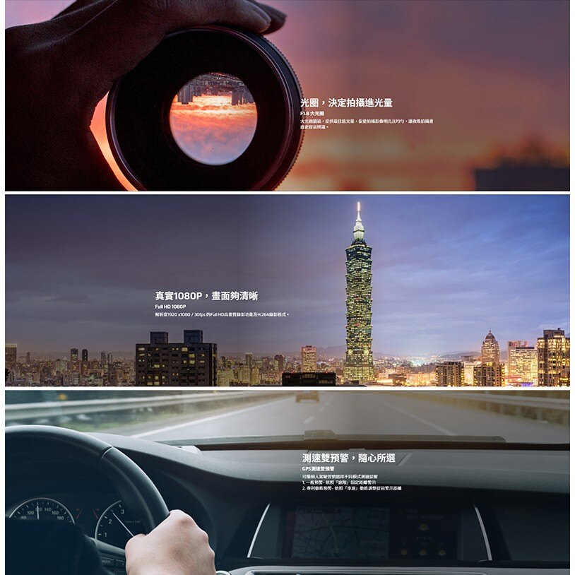 "BuBu車用品│Mio MiVue C330 行車紀錄器 130度廣角 1/2.7""大尺寸感光元件﹝送16G+支架﹞"