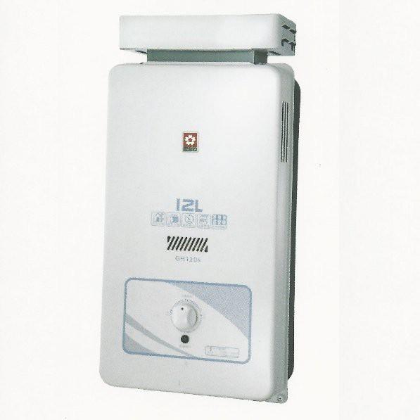 櫻花  SAKURA 12L屋外抗風型熱水器 GH-1206