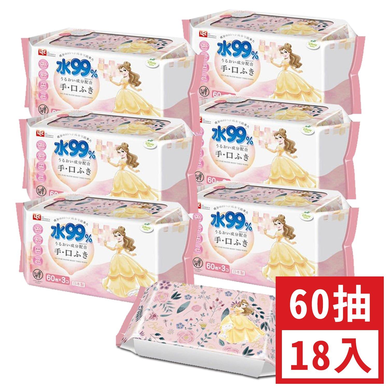 日本 LEC - 純水99%口手專用濕紙巾-新款迪士尼-貝兒公主-18包入箱購組(免運)-60抽x18包入