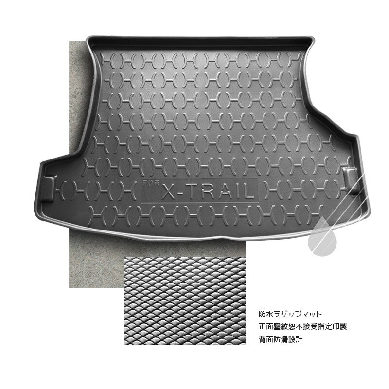 9At【3D立體防水托盤】後行李箱防水托盤 日產2003~2008年X-TRAIL T30 ㊣台灣製 後車箱墊 行李箱墊
