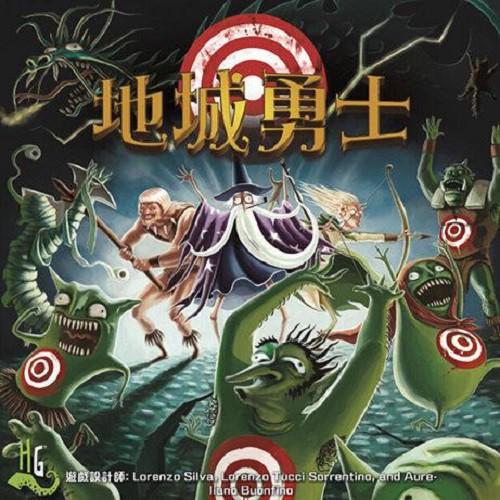 地城勇士 (地城鬥士) Dungeon Fighter 繁體中文版 台北陽光桌遊商城