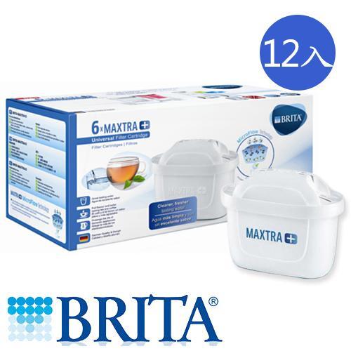 【2件超值組】德國 BRITA MAXTRA plus濾芯(6入裝)【愛買】