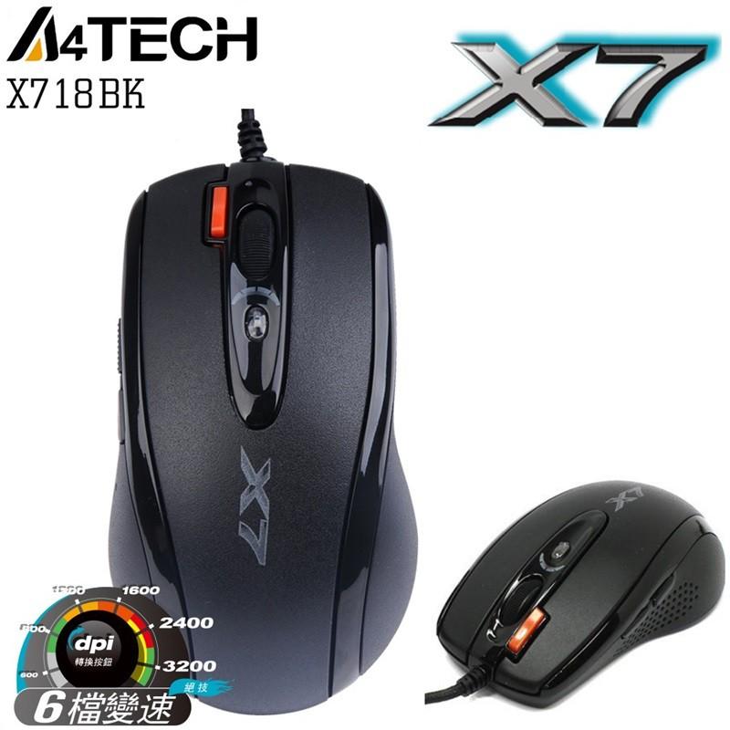A4雙飛燕火力王電競滑鼠 x7 X-718BK X718 X718BK 劇本 腳本 編程 免運