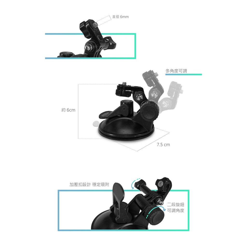 BuBu車用品【行車記錄器吸盤支架7A09】類GoPro運動攝影機 SJ4000 SJ4000+ SJ5000 PLUS