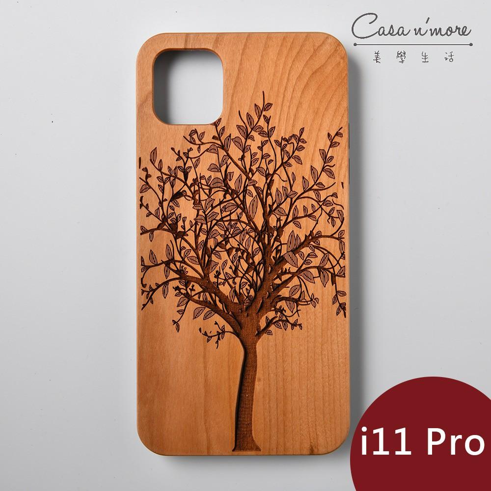 Woodu 木製手機殼 永生樹 iPhone 11 Pro適用