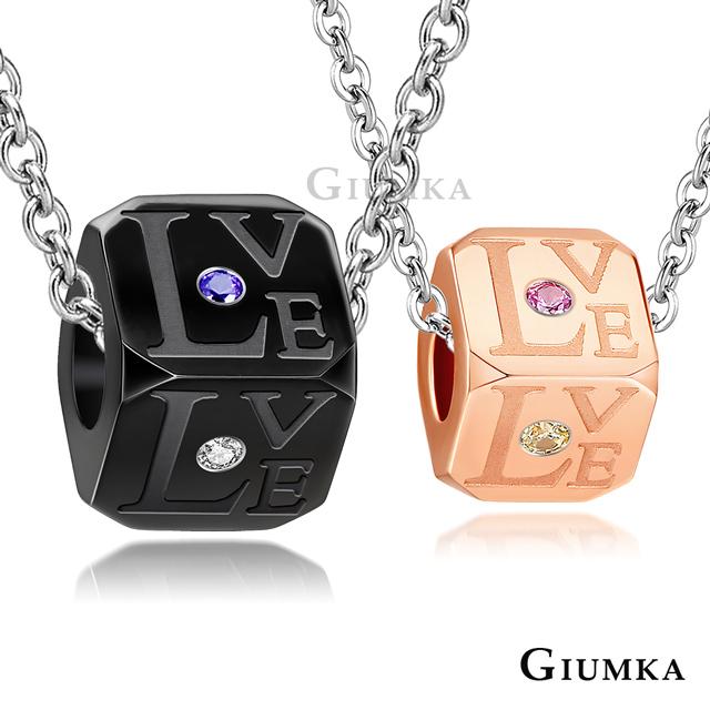 【GIUMKA】方糖情人項鍊 (兩款任選) MN6043-4