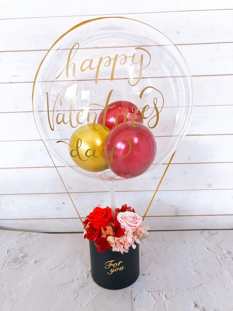 氣球永生花 母親節禮物/情人節禮物/開幕禮/畢業禮物/氣球/永生花