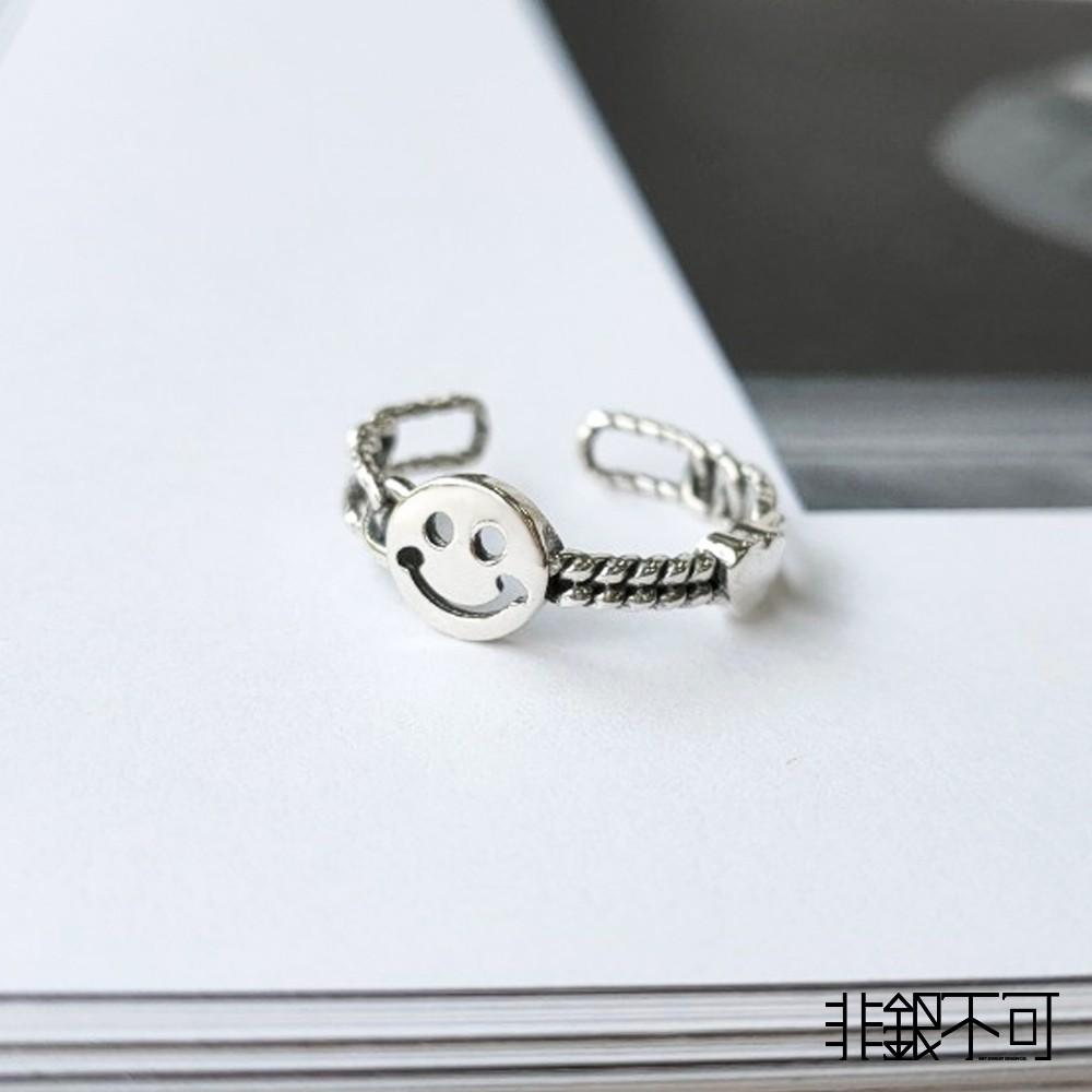 【非銀不可】微笑愛心 活圍 純銀戒指(925純銀)