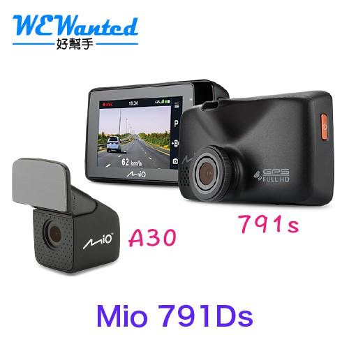 Mio MiVue 791Ds [贈32G卡] 前後雙鏡頭 Mio行車記錄器