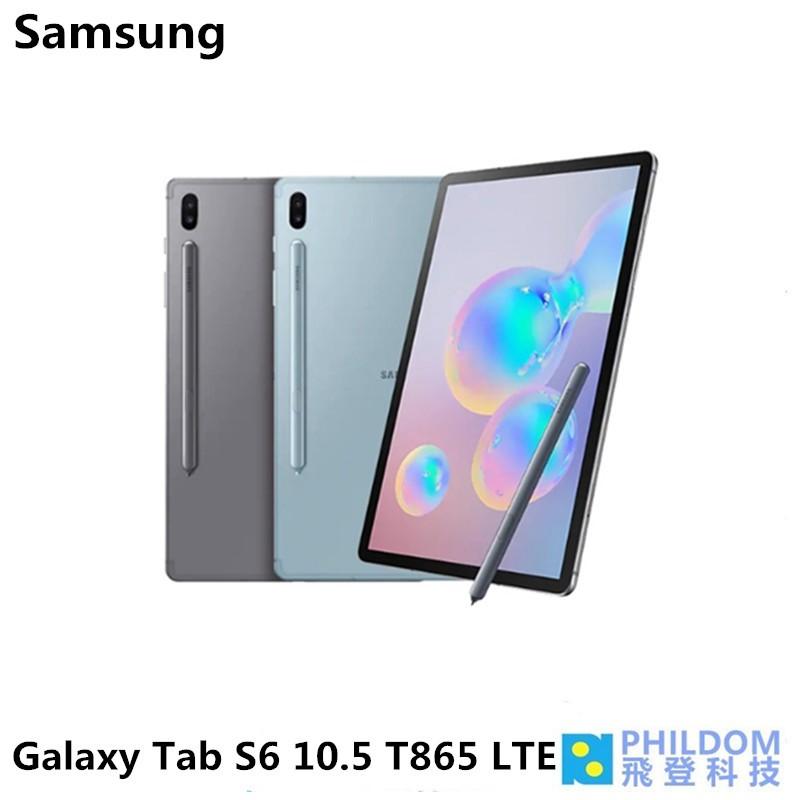 三星 Samsung Galaxy Tab S6 10.5吋 T865 LTE 平板 八核心處理器 公司貨