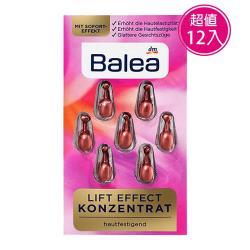 【 芭樂雅Balea】 Vital維他命抗老精華膠囊 7粒裝(原廠包裝12片/盒)(效期2021.10)