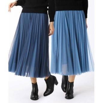COMME CA/コムサ リバーシブル ソフトチュール プリーツスカート ブルー×サックス 7号