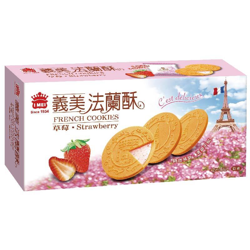 義美法蘭酥系列90g(草莓/牛奶/巧克力/檸檬)