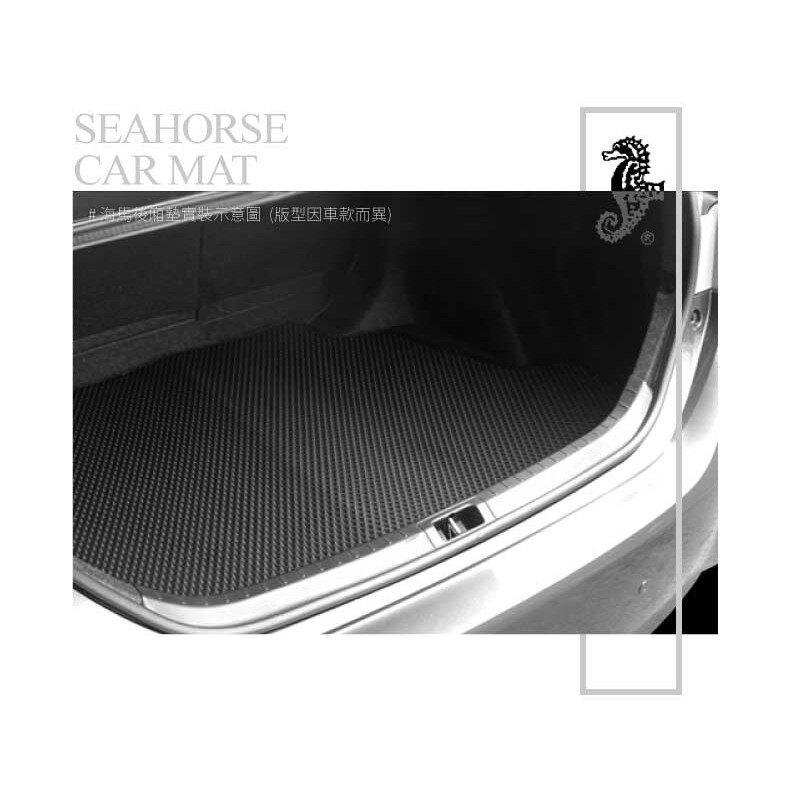 9Au【海馬牌 立體凹槽後廂墊】適用於 馬2 馬3 馬5 馬6 馬323 馬626 cx5 cx7