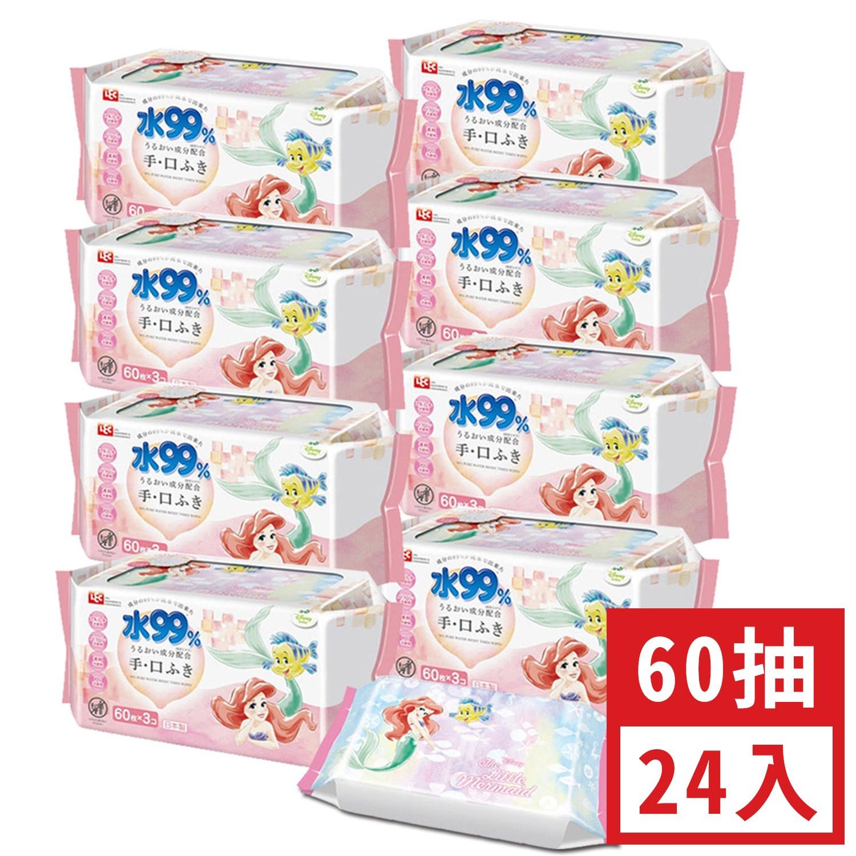 日本 LEC - 純水99%口手專用濕紙巾-新款迪士尼-小美人魚-24包入箱購組(免運)-60抽x24包入