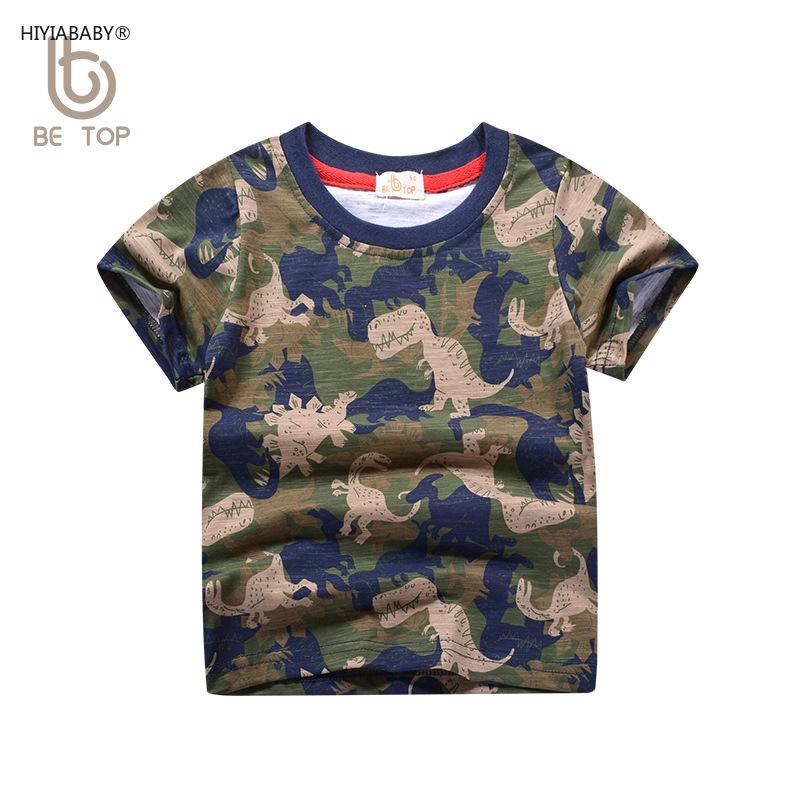 夏季韓版男童恐龍短袖T恤 寶寶兒童女童半袖小孩上衣