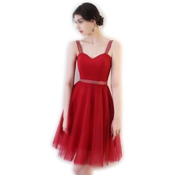 Jtydj 女性のための赤のセクシーなスリングの結婚式の短い宴会ドレス (色 : レッド, サイズ : XL)
