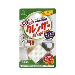 日本小久保KOKUBO NO.3678 鑽石水槽清潔海綿
