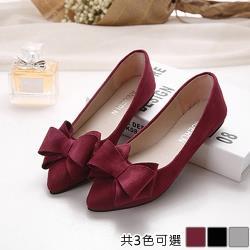【Alice】(現貨+預購)韓名媛唯美純淨尖頭平底鞋