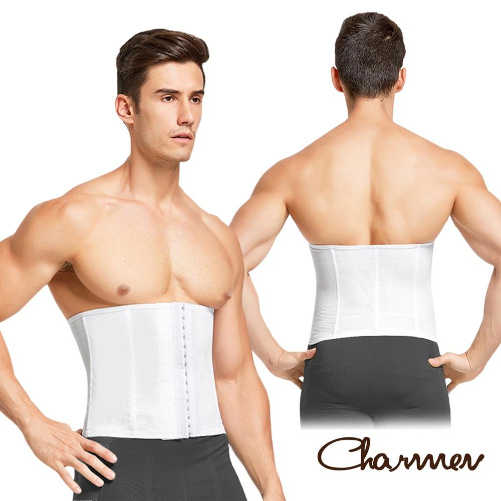 Charmen 可調式三段排扣收腹塑腰帶 束腰套 男性塑身 白色